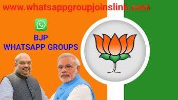 Whatsapp Group Links 2019 - Whatsapp Groups Join Link: BJP
