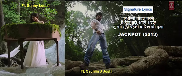 Kabhi Jo Badal Barse Lyrics   Sharib, Toshi   Jackpot   Arijit Singh