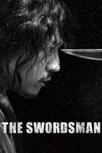 The Swordsman (Geom-gaek) (2020)