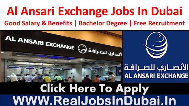 Al Ansari Exchange Careers Jobs Vacancies UAE 2021