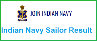 Indian Navy Sailor Result 2019