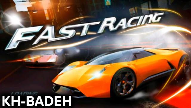 أفضل لعبة سباق السيارات