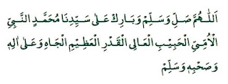 sholawat al alil qadri