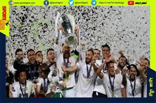 ريال مدريد,مشوار ريال مدريد في دوري ابطال اوروبا 2018,دوري ابطال اوروبا,طريق ريال مدريد في دوري ابطال اوروبا 2018,مشوار ريال مدريد في دوري ابطال اوروبا 2017,مشوار ريال مدريد في دوري الابطال,مشوار ريال مدريد فى دورى ابطال اوروبا 2017,طريق ريال مدريد دوري ابطال اوروبا 2014,طريق ريال مدريد دوري ابطال اوروبا 2016,دوري ابطال اوروبا 2018,دوري أبطال أوروبا,ريال مدريد 3 دوري ابطال,طريق ريال مدريد دوري ابطال اوروبا 2017,مشوار الريال في دوري الابطال 2014,دوري الابطال