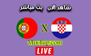 مشاهدة مباراة البرتغال وكرواتيا بث مباشر اليوم بتاريخ 05-09-2020 في دوري الأمم الأوروبية