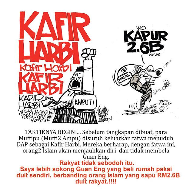 Image result for Gambar Umno sapu duit rakyat