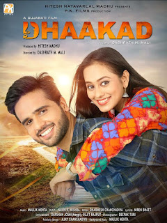 Dhaakad (2019) Gujarati Full Movie Download 480p 720p HD || 7starhd