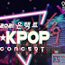 2021 Ontact Gangnam K-Pop Concert Line Up, Ada GFRIEND, Weeekly Hingga Momoland!