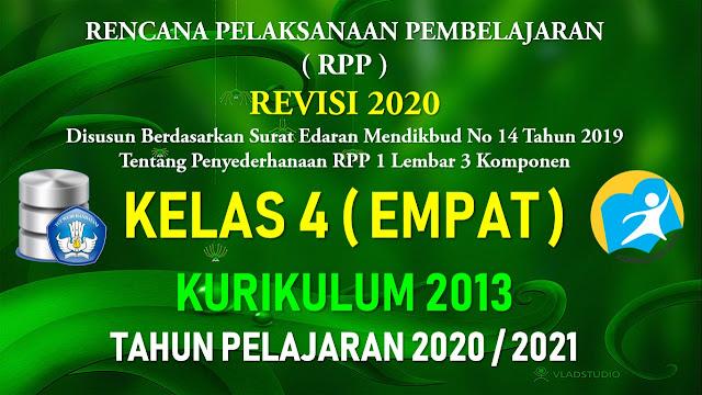 RPP 1 Lembar Kelas 4 SD/MI Kurikulum 2013 Tahun Pelajaran 2020 - 2021
