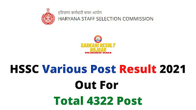 HSSC Various Post Result 2021 Out For Total 4322 Post