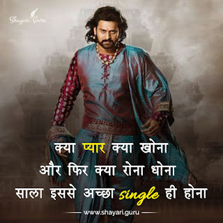 desi status in hindi fb.desi  attitude status in hindi