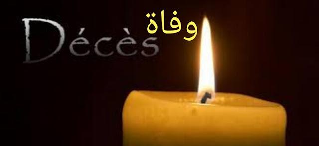نواكشوط : وفاة أول موريتانية مصابة بكوفيد 19..