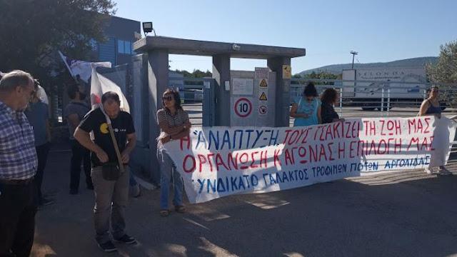 Το ΚΚΕ ζητά την άμεση επαναπρόσληψη πέντε απολυμένων από την «Σελόντα Ιχθυοτροφεία»
