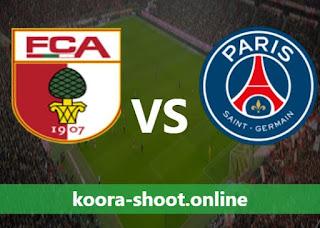 مشاهدة مباراة باريس سان جيرمان وأوجسبورج بث مباشر كورة اون لاين بتاريخ 21/07/2021 مباراة ودية