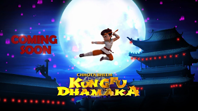 Watch Chhota Bheem Kung Fu Dhamaka Full Movie Online