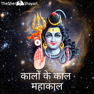 mahakal images black background free download