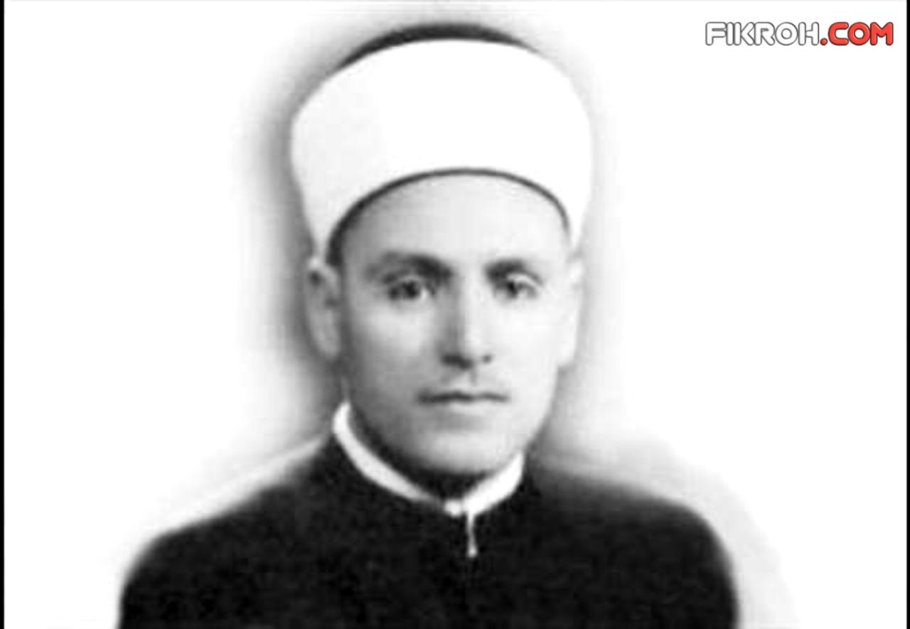 Mengenal Al-Alim Al-Mujahid Dr. Mustafa Husni As-Siba'i, Tokoh IM dan Mujahid yang Gigih