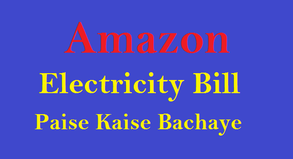 Amazon Electricity Bill Mene Paise Kaise Bachaye