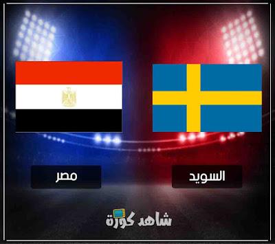 egypt-vs-sweden