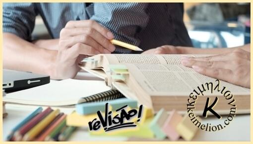 O revisor é tão especialista no texto quanto o autor de uma tese no conteúdo sobre o qual ele escreve.