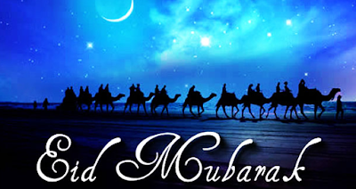 eid mubarak 2017 date