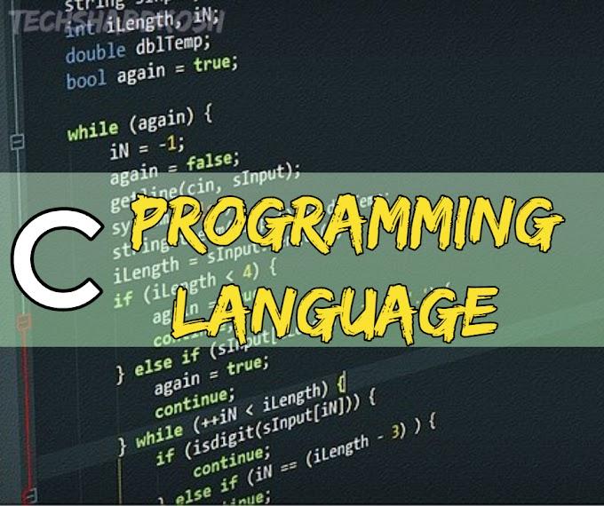 C (Programming Language) meaning in hindi - C प्रोग्रामिंग लैंग्वेज क्या है और इसका इतिहास !