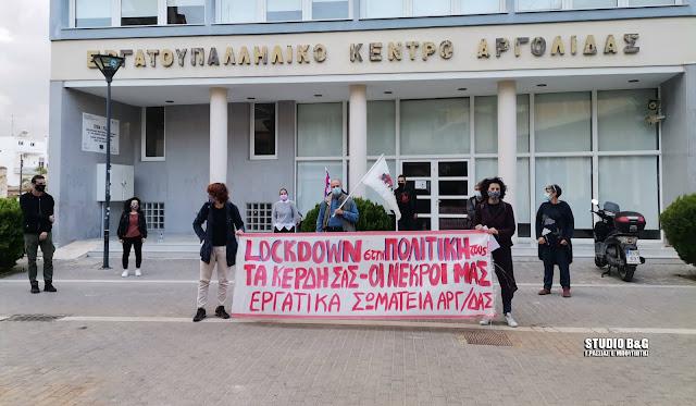 Εργατικά Σωματεία της Αργολίδας τίμησαν την επέτειο του Πολυτεχνείου στο Άργος