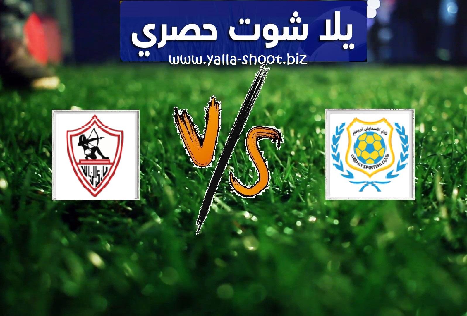 نتيجة مباراة الزمالك والاسماعيلي بتاريخ 09-02-2020 الدوري المصري