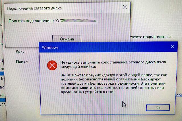Администрирование windows 7