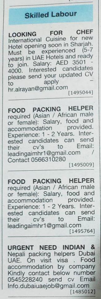 khaleej times classified jobs wanted 10/6/2019 - وظائف شاغرة فى الامارات