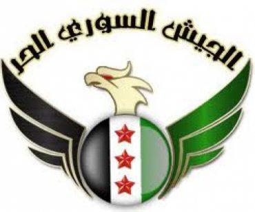 مشاهدة قناة السوري الحر بث مباشر