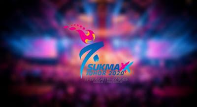 Jadual E-Sports SUKMA 2020 (Keputusan)