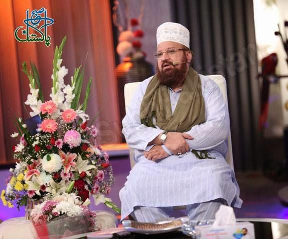subh e pakistan tv transmission allama kokab noorani okarvi
