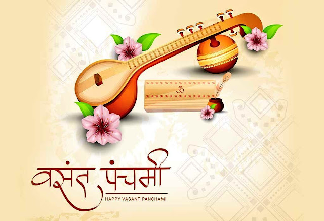 Basant Panchami Quotes in Hindi | Basant Panchami Wishes in Hindi | Basant Panchami Status in Hindi