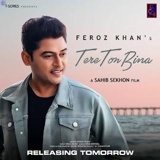 Feroz Khan Latest song Released on 17th November   DjPunjabNew.CoM