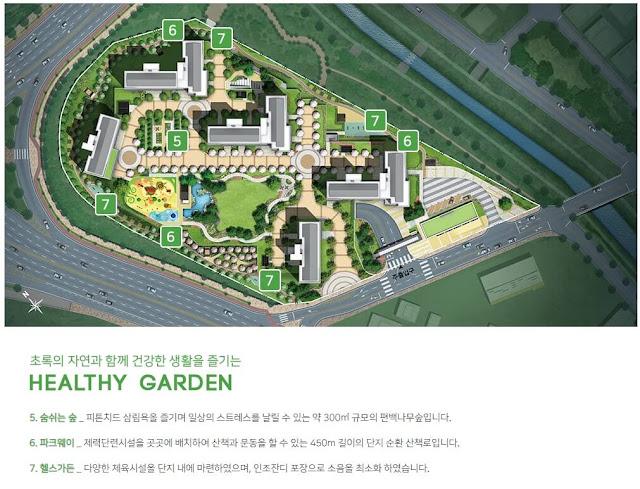 김해 한라 비발디 센트럴파크 단지안내3