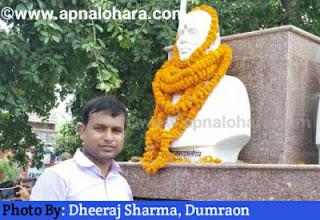 शहीद रामदास लोहार, कपिल कमकर, गोपाल कहार व रामदास सोनार, असहयोग आंदोलन, Know India, आंदोलन पिक्चर,