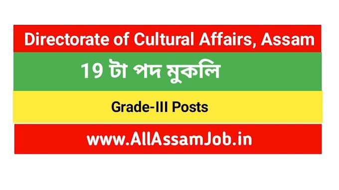 Directorate of Cultural Affairs, Assam Recruitment 2020 : Apply for 19 Grade-III Vacancy