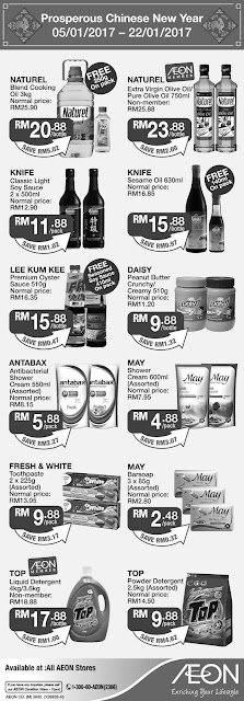 AEON Malaysia Supermarket Discount Offer