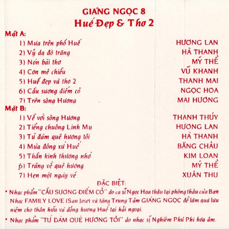 Tape Giáng Ngọc 8 - Huế Đẹp Và Thơ 2 (WAV)