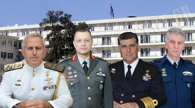 Αποτέλεσμα εικόνας για Αρχηγοί των Ε.Δ