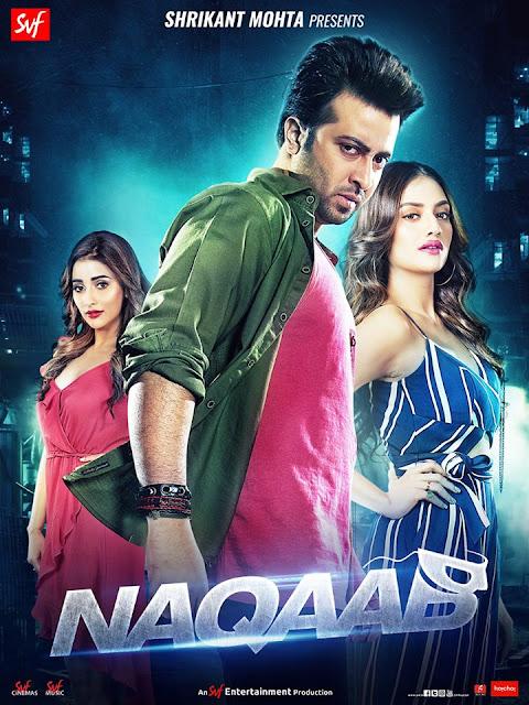 naqaab-bengali-movie-all-songs-download,Naqaab-movie-songs,Naqaab-by-shakib-khan,Naqaab-full-movie-hd,Naqaab-full-movie-all-songs-lyrics-in-bangla,-naqaab-bengali-movie-songs,naqaab-lyrics-in-bangla