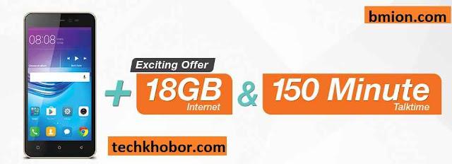 Banglalink-Symphony-Roar-V95-4,999Tk-18GB-Internet-Free-150-Min-Talk-time-Free
