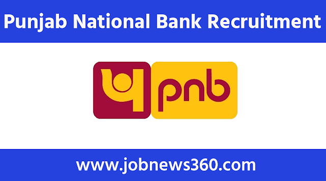 Punjab National Bank Recruitment 2020 for Faculty, Office Assistant & Attendant