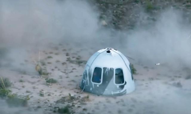 무사착륙한 캡슐