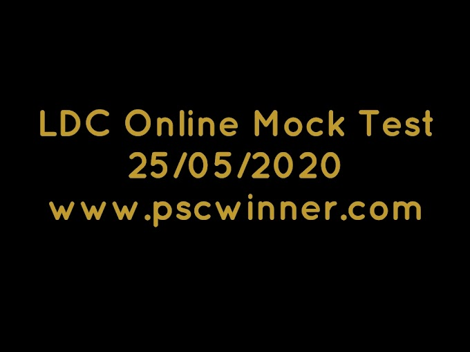 LDC Online Mock Test -25/05/20-Union Territories