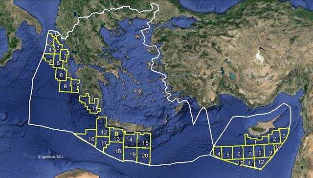 Νίκος Λυγερός - Τα νέα δεδομένα των ΑΟΖ στην Ανατολική Μεσόγειο.