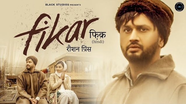 Fikar Lyrics - Roshan Prince,Fikar Lyrics