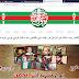 انجمن طلباء اسلام پاکستان کی آفیشل ویب سائٹ دوبارہ لانچ .