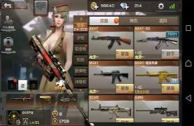 nhung-cach-nhan-kim-cuong-trong-game-cf-mobile